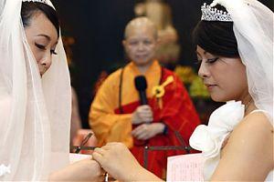 Первая однополая буддистская свадьба