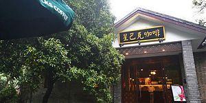 Starbucks в Китае