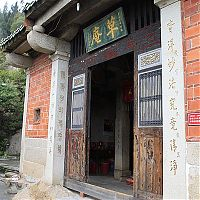 Храм Чао-ян (Cao'an) - главный вход