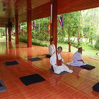 Перед медитацией