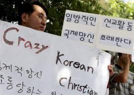 Crazy Korean Christians