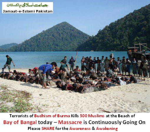 В Бирме типа мочат мусульман - смех!