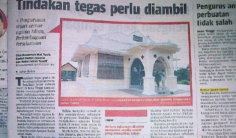 Буддисты «оскорбили» религиозные чувства мусульман в Малайзии