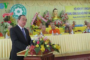 Председатель ЦК Отечественного Фронта Вьетнама Нгуен Тхиен Нян выступает на конференции. Фото: VOV/ Ngoc Xuan