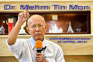 Д-р. Мехм Тин Мон