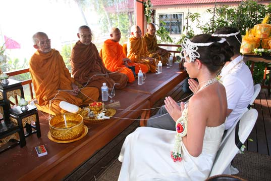 Буддийская свадебная церемония