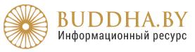 Будда бай лого