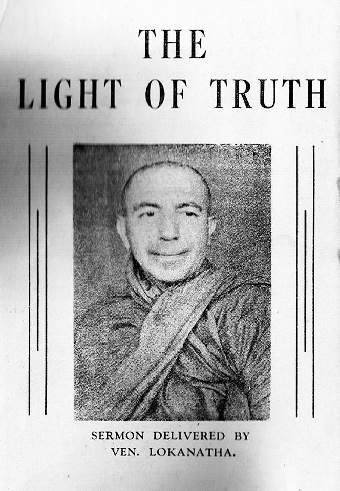 Первый буддийский монах из Италии