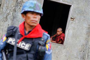 Мьянма полиция