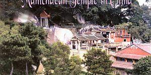 Манихейство и буддизм в Китае