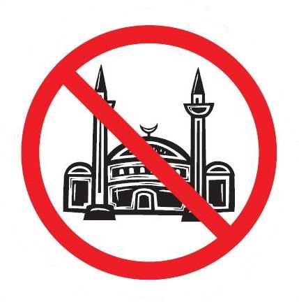 Нет исламу в Японии