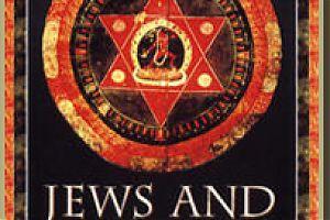 евреи и буддизм