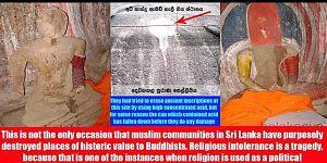 Буддисты Шри-Ланки обеспокоены вандализмом мусульман в отношении древнего храма