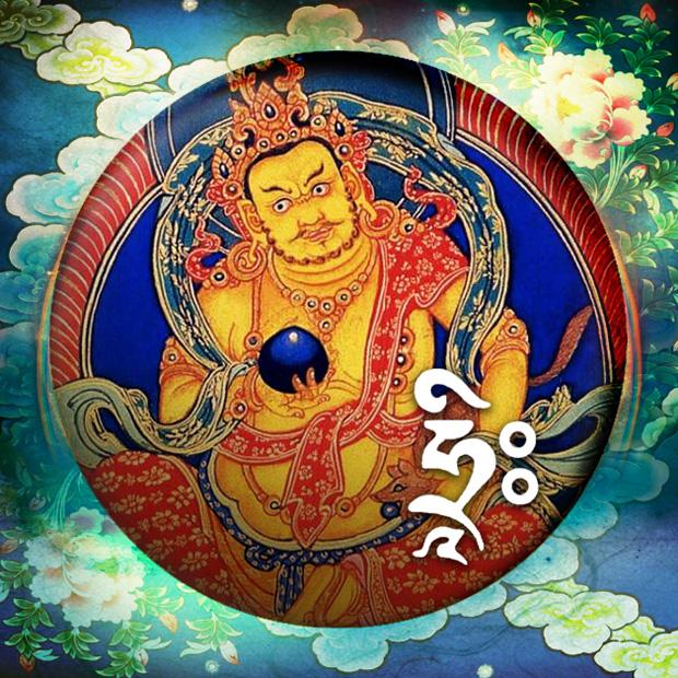 Дзамбала - бог богатства в тибетском буддизме