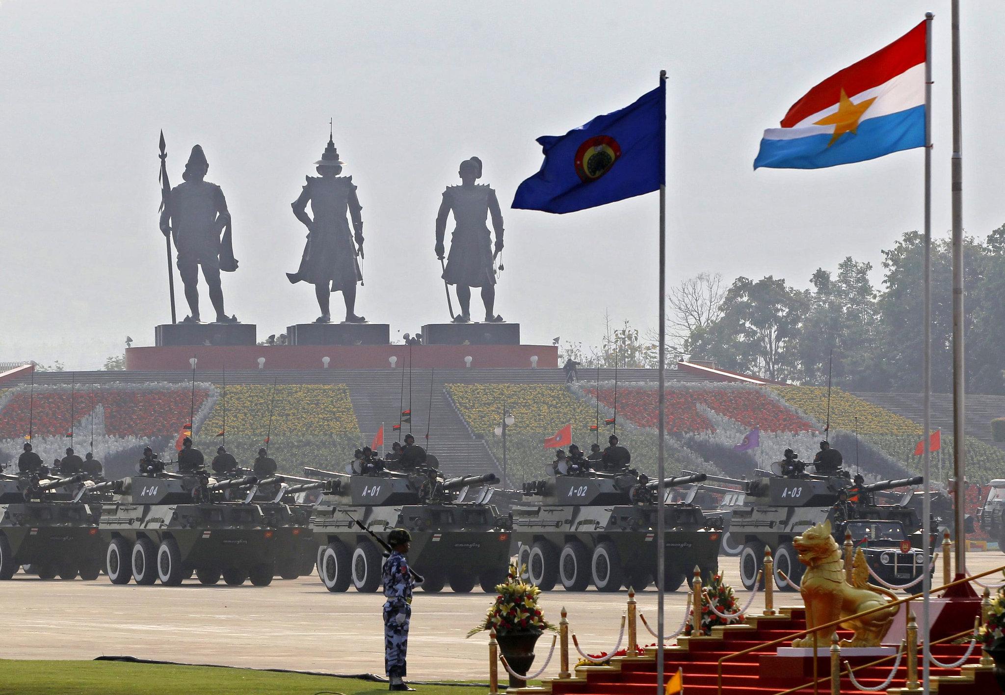Государство и традиционная политическая культура Бирмы