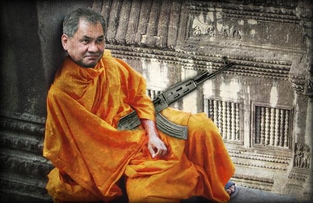 Буддист ли Шойгу?