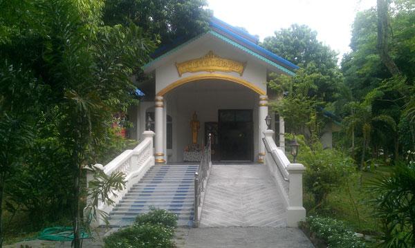 wat bhaddanta asobharam
