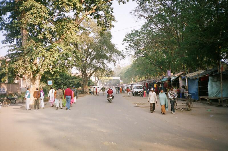 поселок бодхгая